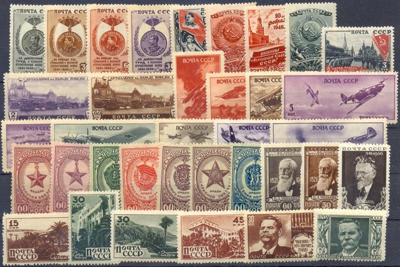 Годовой набор марок аукционы россии